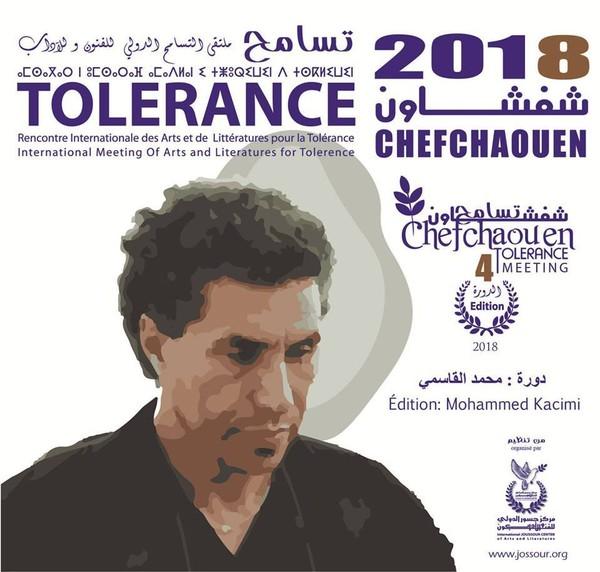 rencontres internationales des ecoles de cinema ouarzazate